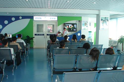 手术室等候区