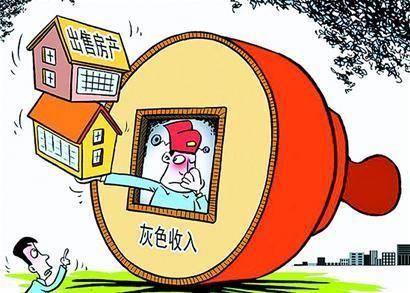 北京 大城市/伊春上访者被关太平间3年官方称人文关怀