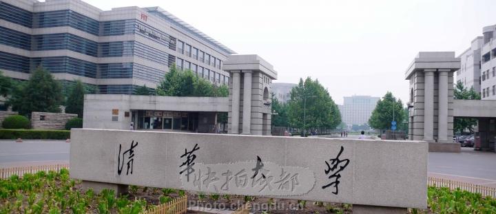 清华大学校园风光